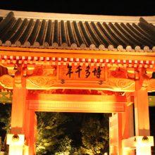 博多千年煌夜に行ってきました